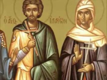 Απολυτίκιο της Αγ. Νίνας - Hymn to Saint Nina the Enlighter Of Georgia