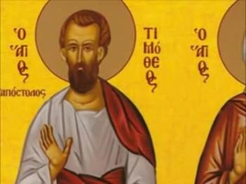 Hymn to Saint Timothy the Apostle - Απολυτίκιο του Αγ. Απ. Τιμοθέου