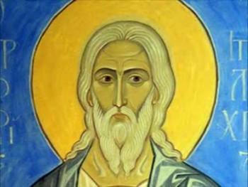 Hymn to Saint Malachias the Prophet - Απολυτίκιο Προφήτου Μαλαχία