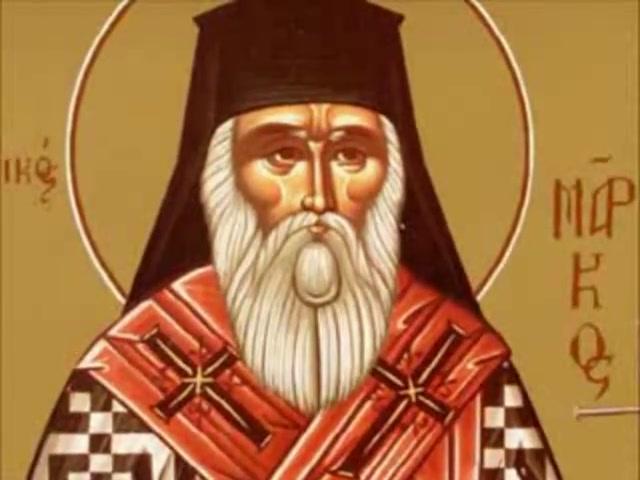 Hymn to Saint Mark of Ephesus (Eugenikos) - Απολυτίκιο Αγ. Μάρκου του Ευγενικού