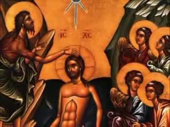 Hymn of the Feast of Theophany - Απολυτίκιο των Αγ. Θεοφανείων