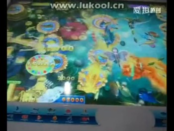 Mermaid Haiyangzhixing remote fishing machine game play skills