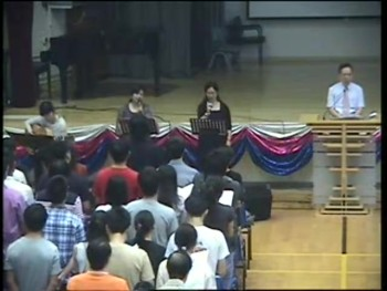 Kei To Mongkok Church Sunday Service 2013.07.14 Part 1/4