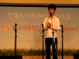 Blind Korean Boy Sings You Raise Me Up - You Will Cry!!!