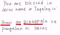 Tagalog - You Are Blessed in Jesus Name