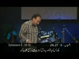 SGGC Ministries. Pastor Shafi Shahid Msg Love In God. Part 1