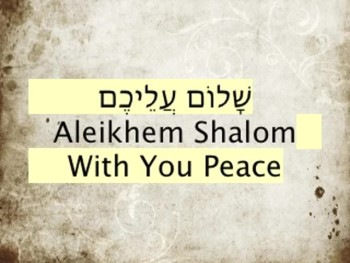 Hebrew Greetings Hello Happy New