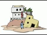 Grupo Los Panditas: La casa segura
