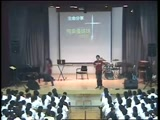 Kei To Mongkok Church Sunday Service 2013.09.15 Part 2/4