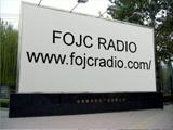FOJC RADIO - DAVID CARRICO - THE BASTARD GOSPEL