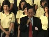 台灣監獄詩歌佈道團 差遣禮 2012年10月07日