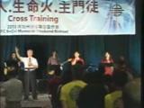 敬拜:柑縣台福 EFC OC (Worship : EFCOC)  2013年5月27日