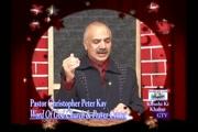 KHUSHI KI KHABAR MARCH 03RD 2013