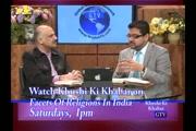 Khushi Ki Khabar 07th April 2013