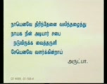 Tamil sermon preached on 05-11-2013
