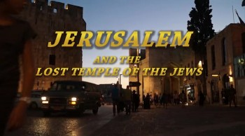 Real Temple Mount T5