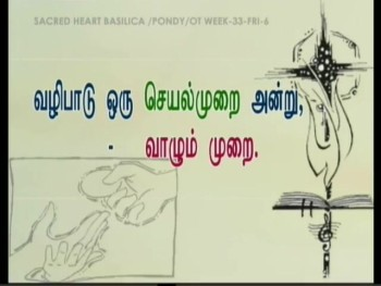 Tamil sermon preached on 22-11-2013