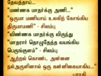 Tamil sermon preached on 09-12-2013