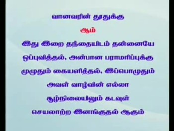 Tamil sermon preached on 20-12-2013