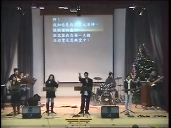Kei To Mongkok Church Sunday Service 2013.12.29 Part 1/4