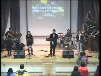 Kei To Mongkok Church Sunday Service 2013.12.29 Part 3/4