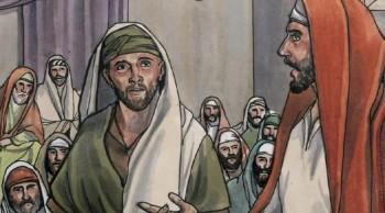 Иисус исцеляет в субботу