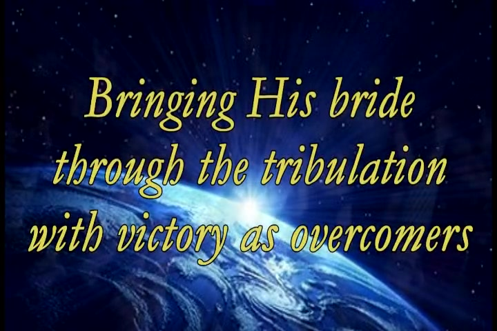 Revelation Study online live