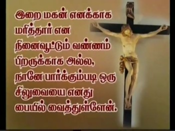 Tamil sermon preached on 20-02-2014