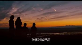 【挪亞方舟】電視廣告-選擇篇-4月3日 3D開天闢地