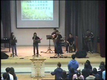 Kei To Mongkok Church Sunday Service 2014.03.30 Part 1/3
