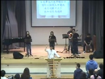 Kei To Mongkok Church Sunday Service 2014.03.30 Part 3/3