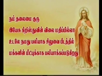 Tamil sermon preached on 08-04-2014