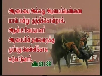Tamil sermon preached on 16-04-2014