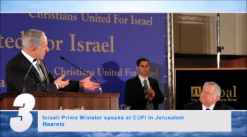 Israel says Iran's Nuclear Program Will Soon be Strike-proof (Second Coming Watch #47)