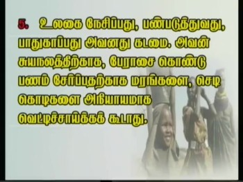 Tamil sermon preached on 01-05-2014