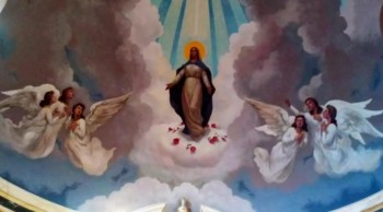 Ave Maria Dear