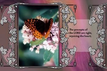 Psalm blend