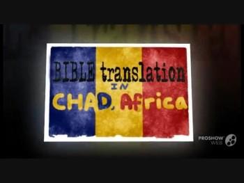 Dadjo Ministry intro