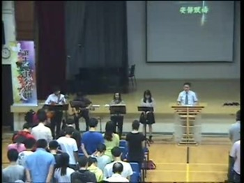 Kei To Mongkok Church Sunday Service 2014.06.01 Part 4/4