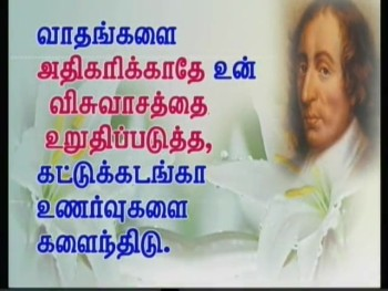 Tamil sermon preached on 03-07-2014