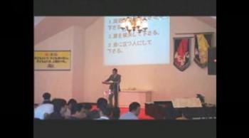 20140817 Worship MEBIG