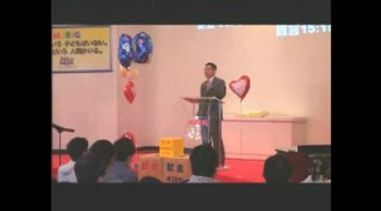 2014 0928 Worship MEBIG