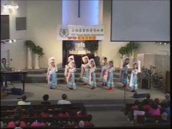 2014 台福長輩親睦會 Part 2-3 藏族舞 我和草原有個約會 2014年10月04日