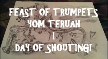 WAIT UPON THE LORD Drawing - ROSH HA'SHANAH