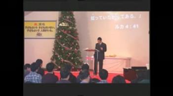2014 1130 Worship MEBIG