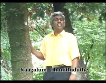kagalam Thonithiduthe Tamil Rev.Gypsy John junior songs