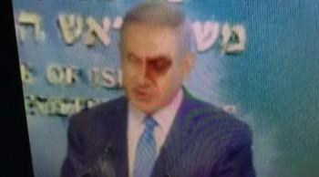 "Media Gives Israel A ""Black Eye"" On The Iran Nuke Deal"