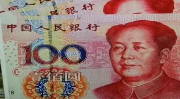 Prophetic Money: China Capital Exodus Of $800 Bn