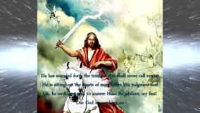 Glory Glory Hallelujah