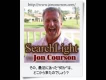 サーチライト with Jon Courson 創世記1-1